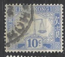Hong Kong - 1924 - Usato/used - Segnatasse - Mi N. 5 - Hong Kong (...-1997)