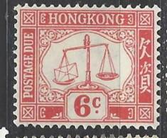 Hong Kong - 1938/63 - Nuovo/new MH - Segnatasse - Mi N. 8 - Hong Kong (...-1997)