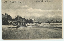 Swerdlowsk - Russland