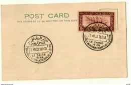 EGYPTE Congrès International De La Lèpre Obl 1er Jour LE CAIRE  21 Mars 1938 - Covers & Documents