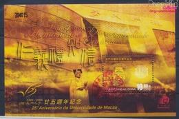 Macau Block147 (kompl.Ausg.) Gestempelt 2006 Universität Von Macau (9448912 - Used Stamps