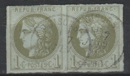 """A - Emission De Bordeaux Paire N° 39C Report III CàD GISORS 07 Juin 1971 Signée """"Calvès"""" (cote 400.00) - 1870 Bordeaux Printing"""