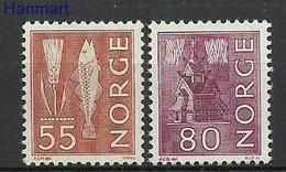 Norway 1968-1970 Mi 504-505y MNH ( ZE3 NRW504-505y ) - Sellos