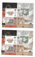 Kyrgyzstan 2000 Town Of Osh Imperf And Perf S/S MNH - Kyrgyzstan
