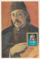 Carte Maximum -  Portrait De Gauguin à La Palette - P Gauguin - Albanie