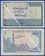 PAKISTAN 1 Rupee 1975 TOWER - Pakistan