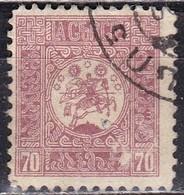 Georgia, 1919 - 70k St. George - Nr.5 Usato° - Georgië