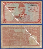 PAKISTAN 5 Rupees 1973 JINNAH MUHAMMAD ALI And TERRACES - Pakistan