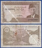 PAKISTAN 5 Rupees 1984 JINNAH MUHAMMAD ALI And RAILROAD TUNNEL - Pakistán