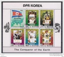 COREA  DEL  NORD:  1980  BL/FG  CONQUISTA  DELLA  TERRA  -  S. CPL. 5  VAL. POLICROMO  US. -  YV/TELL. 1582/85+P.A.28 - Corée Du Nord