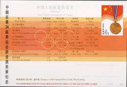 JO88-E/L3 - CHINE Entier Postal Médailles Jeux Olympiques Séoul 1988 - 1949 - ... People's Republic
