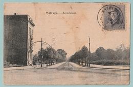 Wilryck : Accacialaan - Belgique