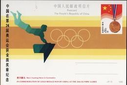 JO88-E/L4 - CHINE Entier Postal Médailles Jeux Olympiques Séoul 1988 Gymnastique Cheval D'arçon - 1949 - ... People's Republic