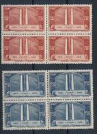 DP-73: FRANCE: Lot Avec N°316/317* En Bloc De 4, Gomme 2ème Choix - Neufs