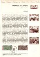 DOCUMENT FDC 1975 ARPHILA 75 - Documents De La Poste