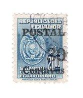 ECUADOR»BLACK OVERPRINTED»CONSULAR SERVICE STAMPS»1952»USED - Ecuador
