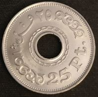 EGYPTE - EGYPT - 25 PIASTRES 1993 ( 1413 ) - KM 734 - Egypte