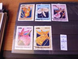 TOGO  REFERENCE  YVERT N° 1688 CD.1688 CH - Togo (1960-...)