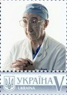 Ukraine 2019, World Medicine, Michael DeBakey, 1v - Ukraine