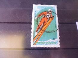 TOGO  REFERENCE  YVERT N° PA 406 - Togo (1960-...)
