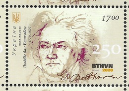 Ukraine 2020, Ludwig Van Beethoven Composer, 250 Birth Anniversary, VF MNH**, (LTSK-PR) - Ukraine