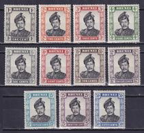 BRUNEI 1952, SG# 100-110, Short Set, Sultan Omar Saifuddin, MH - Brunei (...-1984)