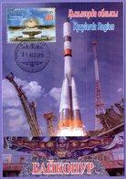 Kazakhstan 2019. Maxicard (Maximum Cards). Kyzylorda Region. Baikonur Cosmodrome. Space. - Kazachstan