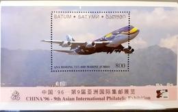 Batum 1995 Airplanes Boeing 747-300 Batum 1995 Mnh - Erinnophilie