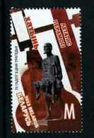 Belarus 2013 Chronicles Of Victory. Khatyn Mi 945 MNH** - Bielorrusia