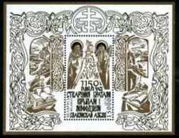 Belarus 2013 1150th Anniversary Of Slavonic Alphabet Mi Bl 102 MNH** - Bielorrusia