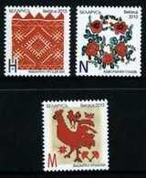 Belarus 2013 Embroidery Art Mi 941-943 MNH** - Bielorrusia