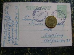 The Seal Beograd-Dimitrovgrad-1956  (4188) - 1945-1992 République Fédérative Populaire De Yougoslavie