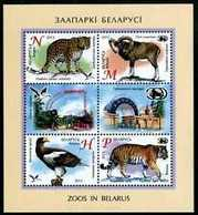 Belarus 2013 Zoos In Belarus Fauna Animals Mi Bl 105 MNH** - Bielorrusia