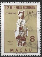 Macau – 1953 Religious Art Exhibition 8 Avos Used Stamp - Macau