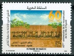 MOROCCO MAROC MAROKKO 60ème Anniv De La Reconstruction De La Ville D'Agadir 2020 - Marokko (1956-...)