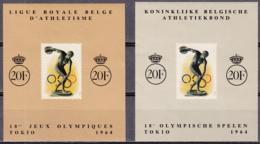 Belgique E 90 à 91 ** - Erinnophilie