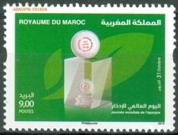 MOROCCO MAROC MOROKKO JOURNÉE MONDIALE DE L'EPARGNE 2019 - Marokko (1956-...)