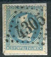 FRANCE ( OBLITERATION LOSANGE )  GC  4305 Vitry-le-Francois Marne  , COTE  1.50  EUROS , A  SAISIR . R 7 - Marcophilie (Timbres Détachés)