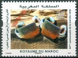 MOROCCO MAROC MOROKKO 44 ème ANNIVERSAIRE DE LA MARCHE VERTE 2019 - Marokko (1956-...)