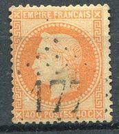 FRANCE ( OBLITERATION LOSANGE )  GC 177  Ars-sur-Moselle Moselle, COTE  1.50  EUROS , A  SAISIR . R 7 - Marcophilie (Timbres Détachés)