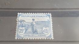 LOT503497 TIMBRE DE FRANCE NEUF* N°151 - France