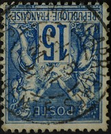 -Sage N°90 Type Ll.(CAD) O ST MEME- LES- CARRIERES  ( 15 ) 15 MAI 1891. - 1876-1898 Sage (Type II)