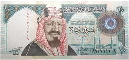 Arabie Saoudite - 20 Riyal - 1999 - PICK 27 - NEUF - Saudi Arabia