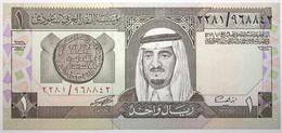 Arabie Saoudite - 1 Riyal - 1984 - PICK 21d - NEUF - Saudi-Arabien