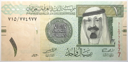 Arabie Saoudite - 1 Riyal - 2009 - PICK 31b - NEUF - Saudi Arabia