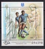 GRECE 1994 ** - Griechenland