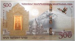 Arménie - 500 Dram - 2017 - PICK 60a - NEUF - Arménie