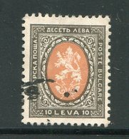 BULGARIE- Y&T N°192- Oblitéré - Used Stamps