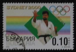 2000 BULGARIE Bulgaria MIZUKI NOGUCHI MARATHON JAPAN Les Arts Martiaux, Judo Martial Arts Judo Kampfsport  Judo   [ak15] - Judo