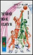 Block No. 111  Vietnam 1995  Basketball - Vietnam